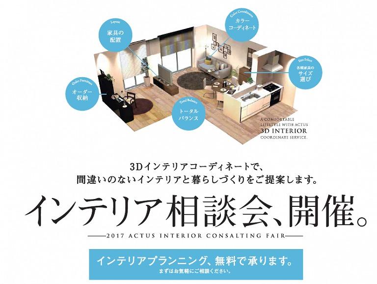interior-768x578