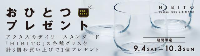 38_spr_hibito_cp
